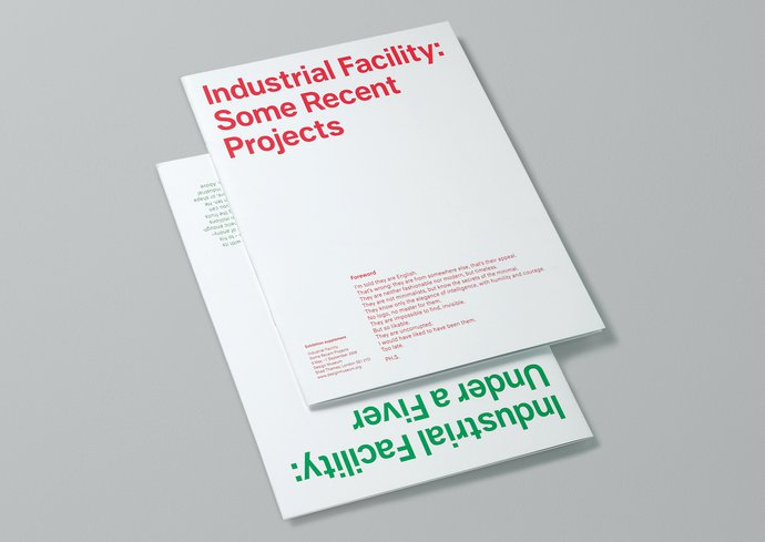 Design Museum – Industrial Facility: Some Recent Projects/Under a Fiver, 2008 (Exhibition), image 4