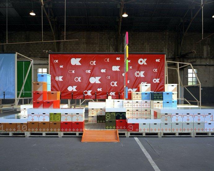 Festival de L'affiche de Chaumont – The/Le Garage (with Paul Elliman), 2004 (Exhibition), image 4