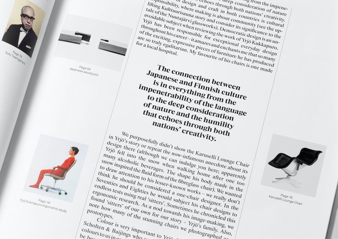 Modern Design Review – Issues 1 and 2, 2014 (Publication), image 9