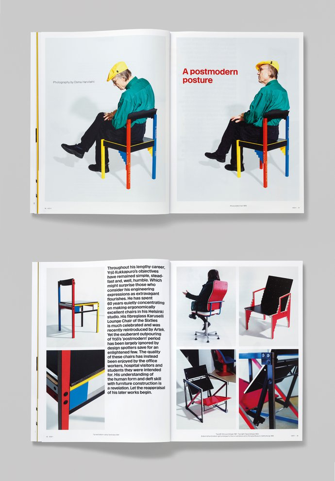 Modern Design Review – Issues 1 and 2, 2014 (Publication), image 3