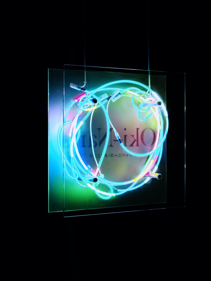 Oki Nami – Identity, 2008, image 2