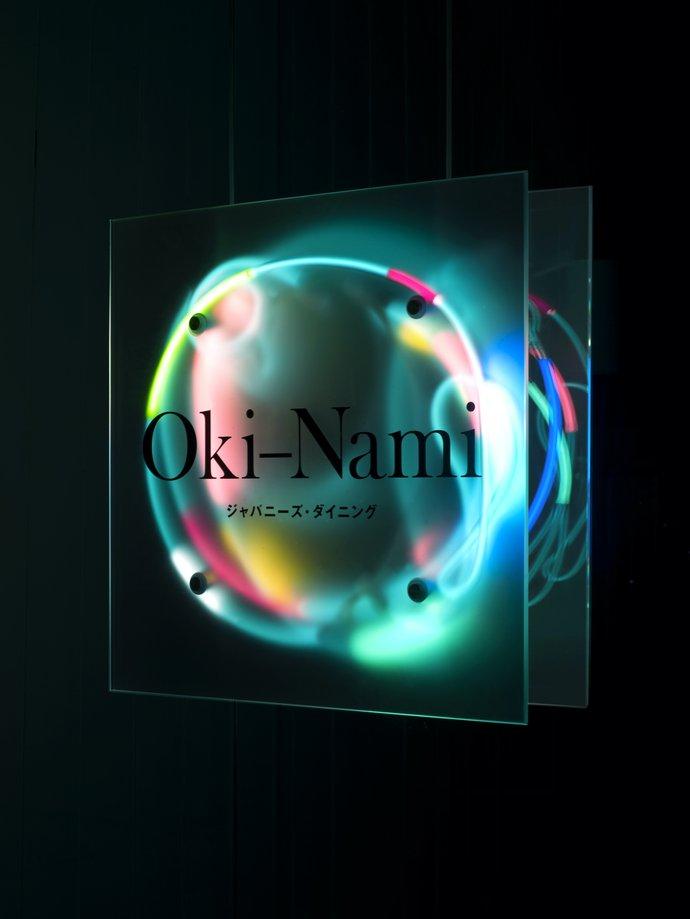 Oki Nami – Identity, 2008, image 1