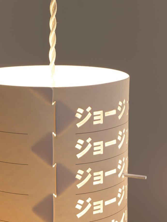 Oki Nami – Identity, 2008, image 5