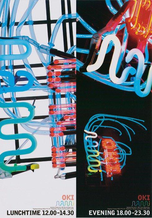 Oki Nami – Identity, 1993, image 2
