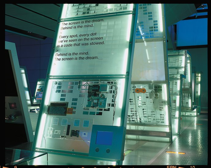 Science Museum – Digitopolis, 2000 (Exhibition), image 6