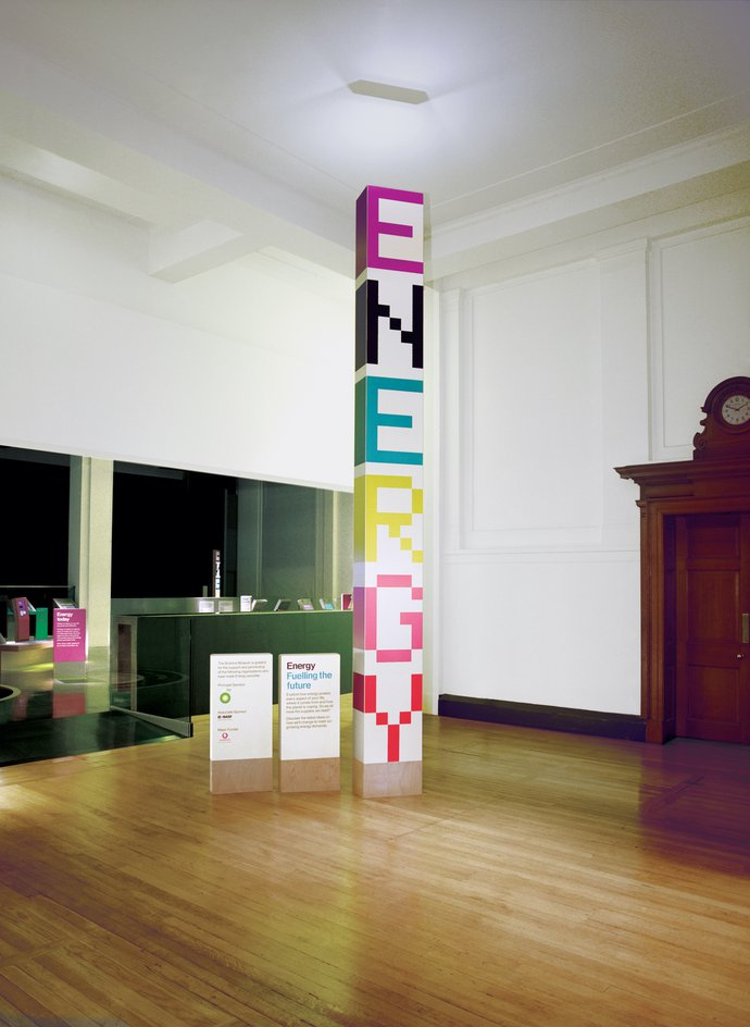 Science Museum – Energy Gallery, 2004 (Exhibition), image 1