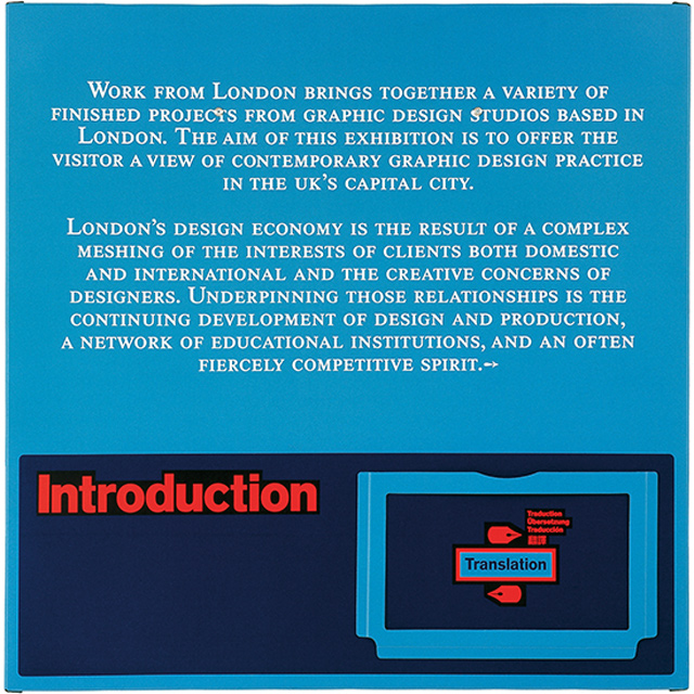British Council – Work from London, 1996 (Poster), image 4